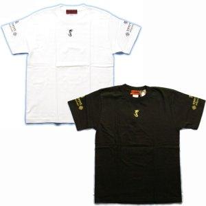 画像4: 般若心経の梵字Tシャツ通販
