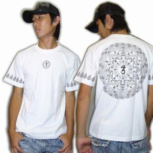 画像3: 天星宮曼荼羅の梵字Tシャツ通販