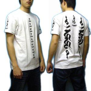 画像3: 憤怒明王の梵字Tシャツ通販