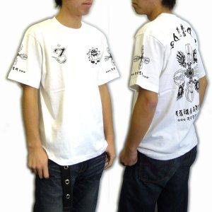画像3: 金剛羯磨の梵字Tシャツ通販