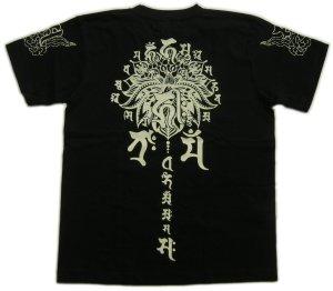 画像2: 阿弥陀来迎の 梵字Tシャツ 通販
