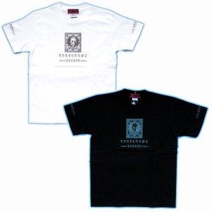 画像4: 金剛曼荼羅の梵字Tシャツ通販