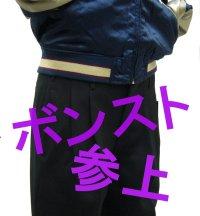 変形黒学生ズボン 2タックボンタン ストレート7100 通販