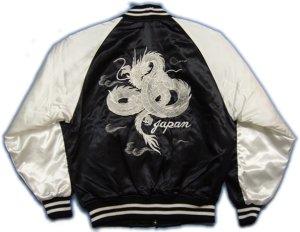 画像1: スカジャン 白龍 マジすか ブラック 通販 和柄服