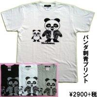 刺青パンダTシャツ。かわいいキャラクターに和彫デザイン
