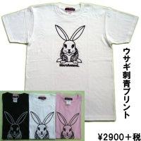 刺青 ウサギ Tシャツ。かわいいキャラクターを和彫デザイン