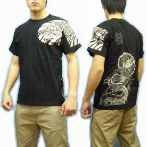 画像2: 龍の刺青デザインTシャツ通販