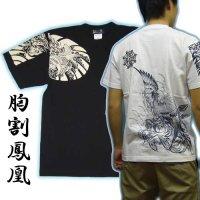 鳳凰の刺青デザインTシャツ通販