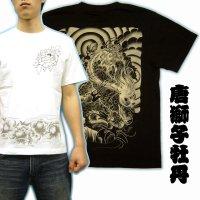 唐獅子牡丹和柄Tシャツ通販