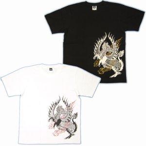 画像4: 麒麟と雲龍の和柄Tシャツ通販