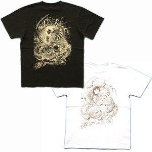 画像5: 桜吹雪と竜王太郎の和柄Tシャツ通販