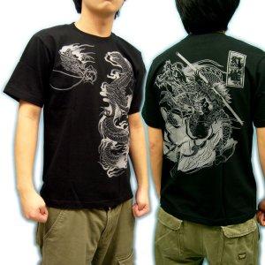 画像2: 水滸伝の史進Tシャツ通販