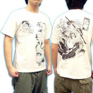 画像3: 水滸伝の史進Tシャツ通販