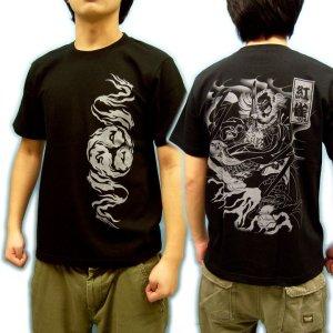 画像4: 水滸伝の公孫勝和柄Tシャツ通販