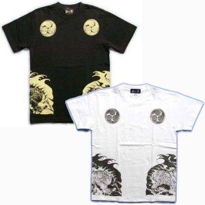 画像4: 虎巴 和柄 Tシャツ 紅雀 通販 名入れ刺繍可 刺青 和彫り デザイン