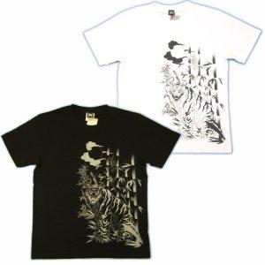 画像2: 水滸伝の武松和柄Tシャツ通販