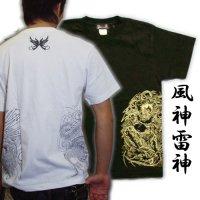 風神雷神騎龍 和柄 Tシャツ 紅雀 通販 名入れ刺繍可 刺青 和彫り デザイン
