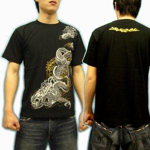 画像2: 龍と蓮の和柄Tシャツ通販