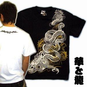 画像1: 龍と蓮の和柄Tシャツ通販