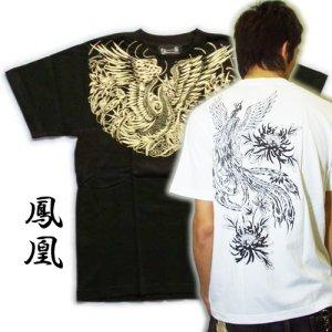 画像1: 紅雀 和柄 【鳳凰 と菊】 聖獣 Tシャツ 刺青 和彫り デザイン