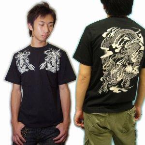 画像4: 雷神騎龍和柄Tシャツ通販