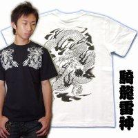 雷神騎龍和柄Tシャツ通販