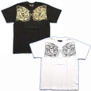 画像4: 輪入道胸割と腰に宴髑髏 和柄 Tシャツ 紅雀 通販 名入れ刺繍可 刺青 和彫り デザイン 和柄服