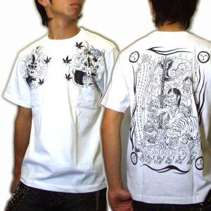 画像3: 酒呑童子の和柄 Tシャツ通販