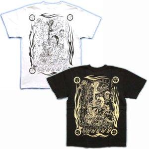 画像5: 酒呑童子の和柄 Tシャツ通販