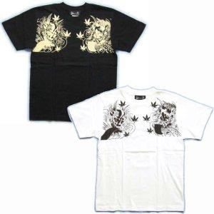 画像4: 酒呑童子の和柄 Tシャツ通販