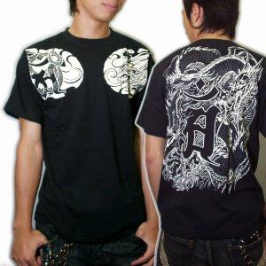 画像4: 龍辰の梵字干支tシャツ通販