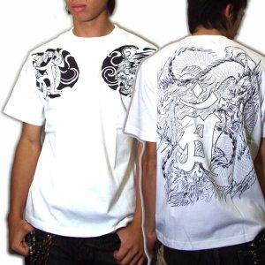 画像5: 龍辰の梵字干支tシャツ通販
