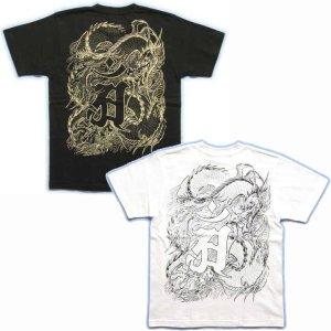 画像3: 龍辰の梵字干支tシャツ通販