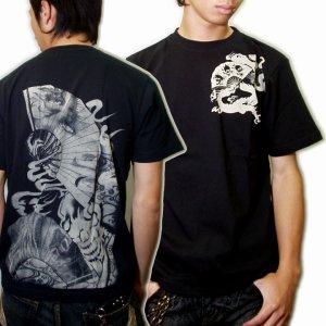 画像4: 紅雀 和柄 【舞い髑髏】妖怪 Tシャツ(名入れ刺繍可)通販 刺青 和彫り デザイン