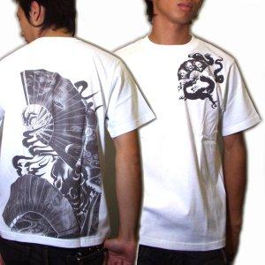 画像5: 紅雀 和柄 【舞い髑髏】妖怪 Tシャツ(名入れ刺繍可)通販 刺青 和彫り デザイン