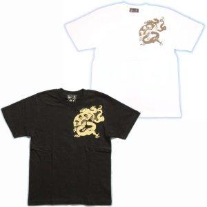 画像2: 紅雀 和柄 【舞い髑髏】妖怪 Tシャツ(名入れ刺繍可)通販 刺青 和彫り デザイン