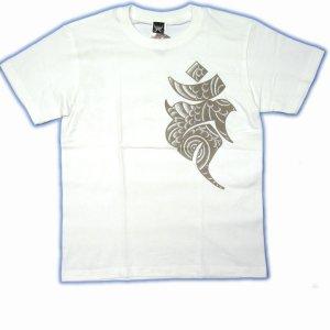 画像5: 不動明王 刺青 風梵字みきり 和柄 Tシャツ 紅雀ブランド 通販 名入れ刺繍可 (仏像画) 和柄服