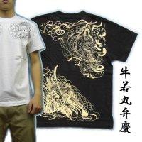 紅雀 和柄 【牛若丸と弁慶】 武将 Tシャツ (名入れ刺繍可)通販 刺青 和彫り デザイン