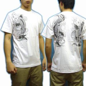 画像4: 鯉の滝登り登龍門和柄Tシャツ通販