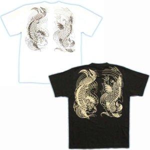 画像3: 鯉の滝登り登龍門和柄Tシャツ通販