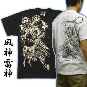 画像1: 風神雷神筋彫風和柄Tシャツ通販