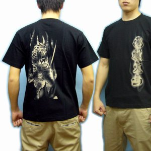 画像4: 風林火山武田信玄和柄 Tシャツ通販