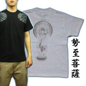 画像1: 勢至菩薩 立像の仏像画 和柄 Tシャツ 紅雀ブランド通販 名入れ刺繍可 胸割 刺青 和彫り 和柄服