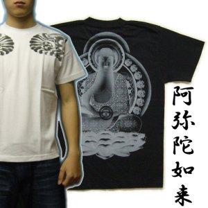 画像1: 阿弥陀如来の菩薩tシャツ通販