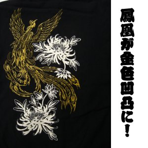 画像4: 金鳳凰 和柄 パーカー スエット刺青デザインの紅雀(名入れ刺繍可)通販 派手 パーカー 和柄服